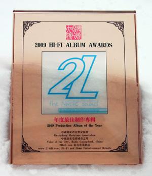 2l_guangdong-award-2009